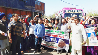 People protest against scarcity of ration