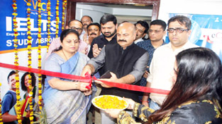 Minister of State for Education & Culture Priya Sethi inaugurating Times Institute campus in Jammu on Tuesday.