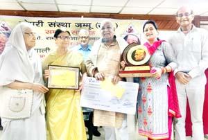 Pitamber bags Prof Ram Nath Shastri Memorial Award