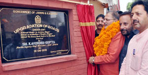 DyCM kick-starts up-gradation work of roads