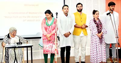 Natya Paath being presented during celebration of World Women Equality Day at MIER.