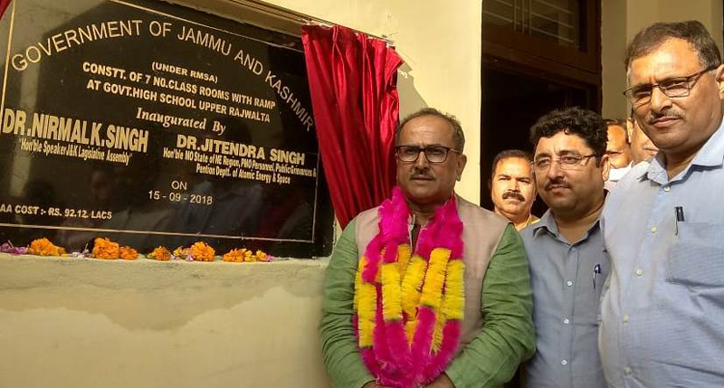 Speaker Legislative Assembly Dr Nirmal Singh inaugurating class rooms in a school on Saturday.