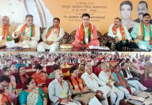 BJP working committee meeting in Akhnoor on Sunday.