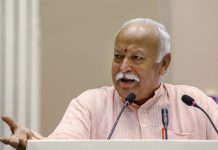 RSS chief Mohan Bhagwat speaks during the RSS lecture series event in Delhi.