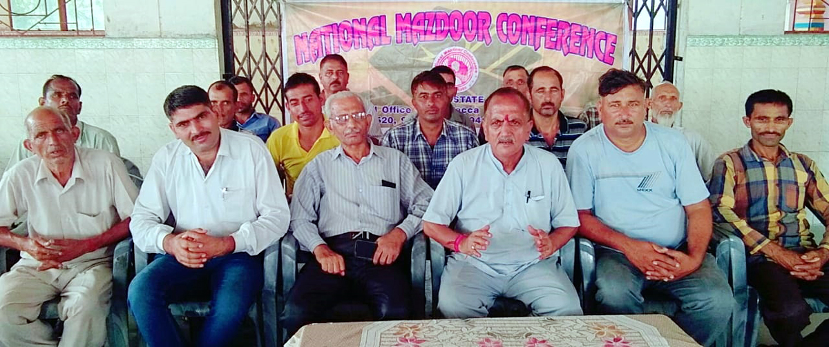 National Mazdoor Conference workers in a meeting at Jammu on Tuesday.