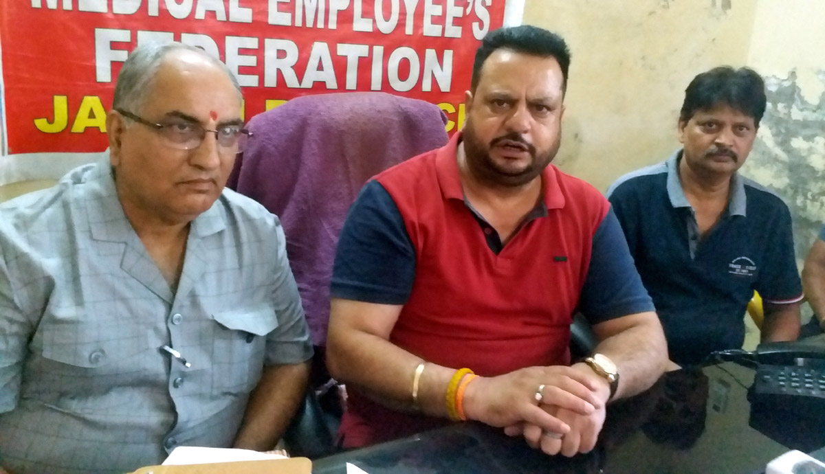 JKMEF leaders during a press conference at Jammu on Tuesday.