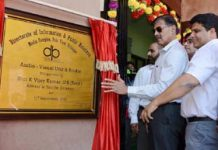 Advisor to Governor K Vijay Kumar inaugurating Audio-Visual Unit and Studio at Media Complex Srinagar.