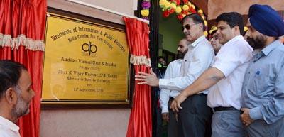 Advisor to Governor K Vijay Kumar inaugurating Audio-Visual Unit and Studio at Media Complex Srinagar.