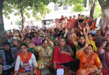 FMPHWs staging protest in office complex of Directorate of Health Services, Jammu.