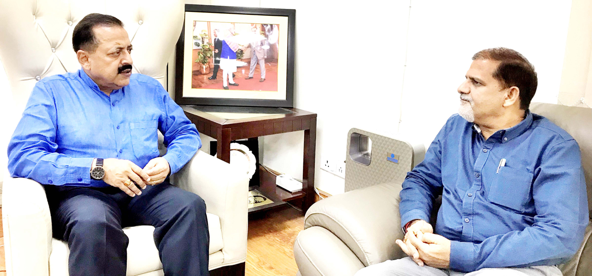Vice Chancellor, Punjab University, Prof Raj Kumar calling on Union Minister Dr Jitendra Singh at New Delhi.