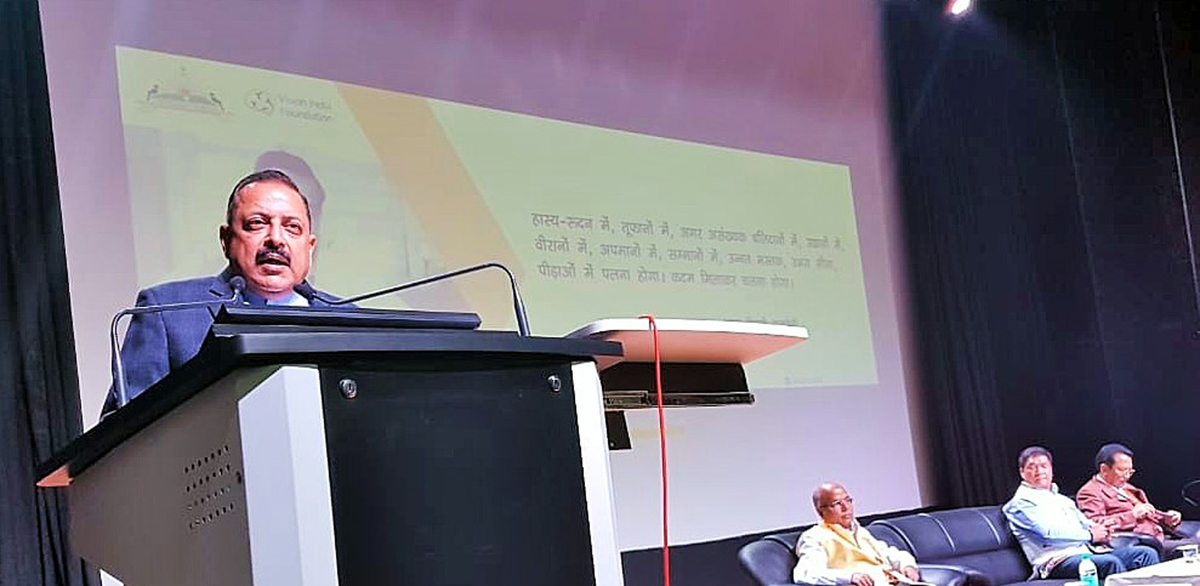 Union Minister Dr Jitendra Singh addressing inaugural session of ATAL Conclave on Friday.