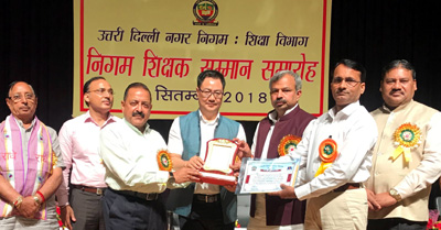 Union Minister Dr Jitendra Singh, as chief guest, flanked by MoS Home Kiren Rijiju, presenting awards to distinguished teachers at a function organized by Delhi Municipal Corporation, at New Delhi on Wednesday.