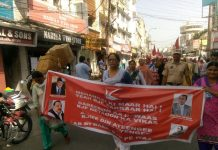 NC women wing activists taking out protest march in Jammu on Monday.