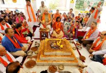 A hawan being performed at MHAC School Nagbani to celebrate 123rd birth anniversary of Maharaja Hari Singh on Friday.