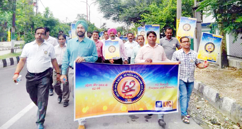 LIC employees and agents taking out peacefully rally in Jammu on Friday.