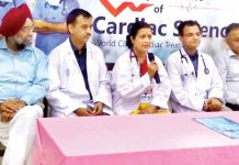 Dr Bhawna Singh, HoD CTVS at Amandeep Medicity, Amritsar and other senior doctors during a press conference at Amritsar.