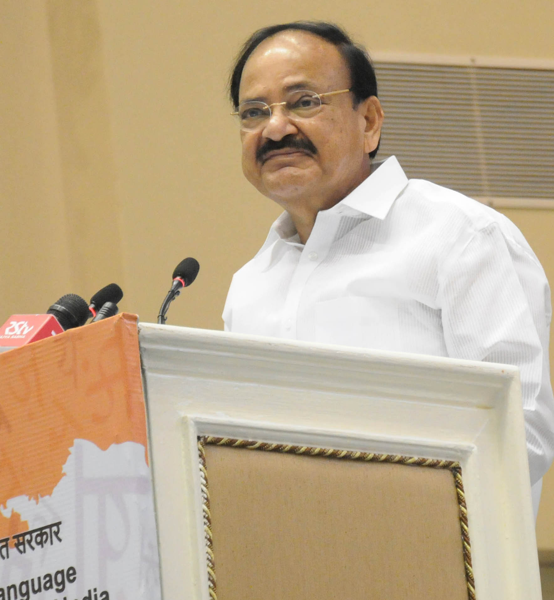 Vice President M Venkaiah Naidu addressing the Hindi Diwas Samaroh 2018, in New Delhi on Friday. (UNI)