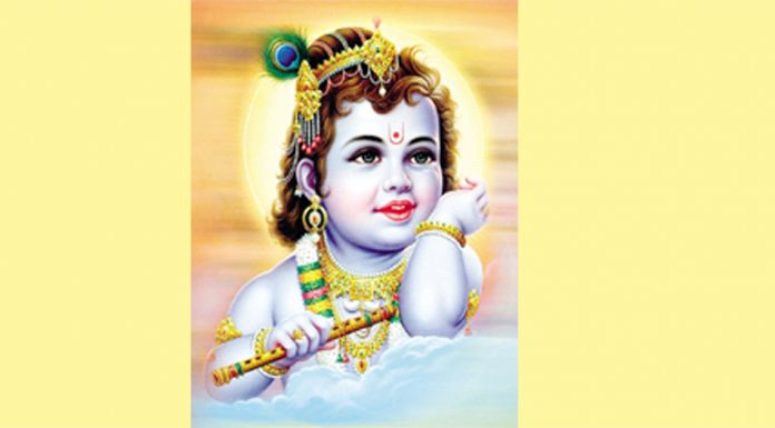 Janamashtami Greetings To All Our Readers.
