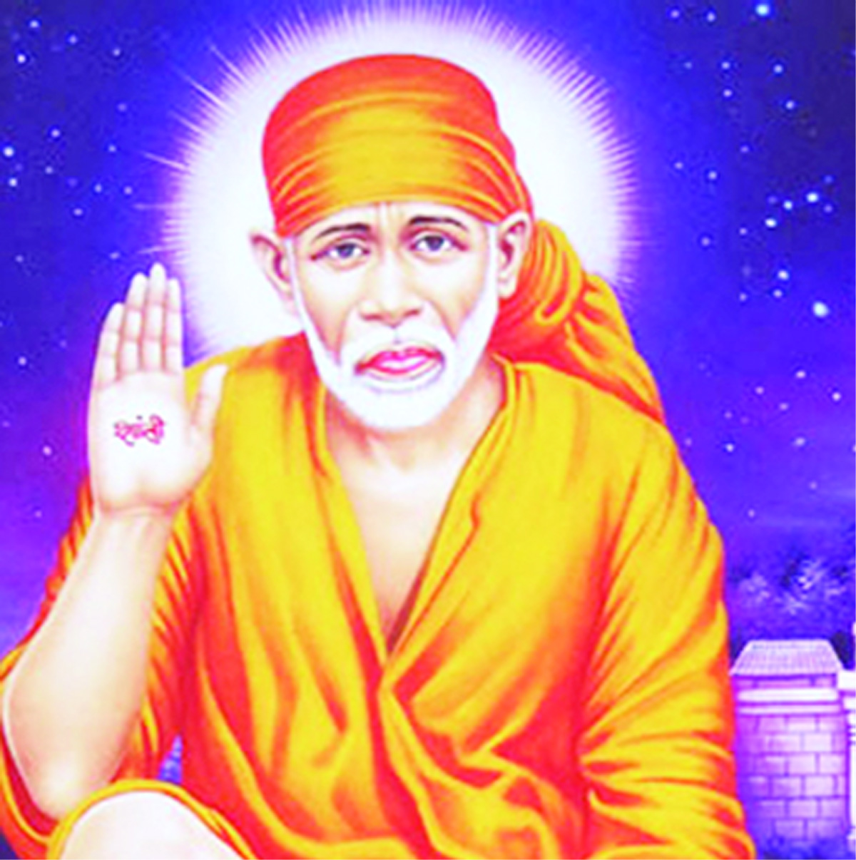 100th anniversary of Sai Baba's Mahasamadhi