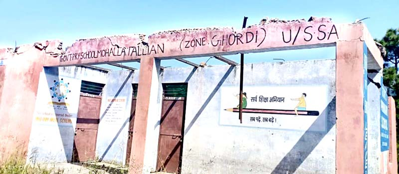 A view of damaged school building in Ghordi area of Udhampur.