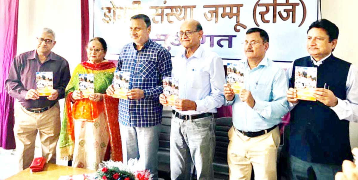Former Minister, Sham Lal Sharma, along with prominent literary personalities releasing a story book in Dogri.