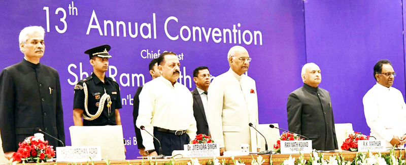 President of India, Ramnath Kovind, flanked by Union Minister Dr Jitendra Singh and Chief Information Commissioner R.K. Mathur, at the 13th Annual Convention of Central Information Commission, at New Delhi on Friday.