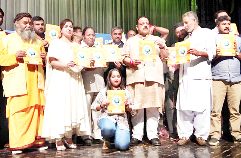Devinder Rana and others releasing magazine during a seminar on 'Religious Brotherhood.'