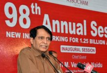 Union Minister for Commerce & Industry and Civil Aviation, Suresh Prabhakar Prabhu addressing the 98th Annual Session of the Associated Chambers of Commerce and Industry of India (ASSOCHAM), in New Delhi on Tuesday.