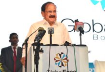 Vice President, M. Venkaiah Naidu addressing the gathering after inaugurating the Global Expo Botswana 2018, in Gaborone, Botswana on Thursday.