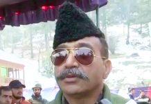 Lt Gen A K Bhatt