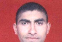 Martyr Varun Katal