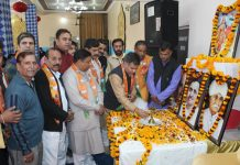 BJP leaders at 'Karyakarta Sammelan' at Jammu on Sunday.