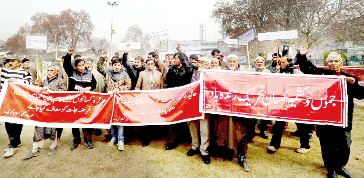 CPI (M) leaders during a protest demonstration in Srinagar on Saturday. -Excelsior/Shakeel
