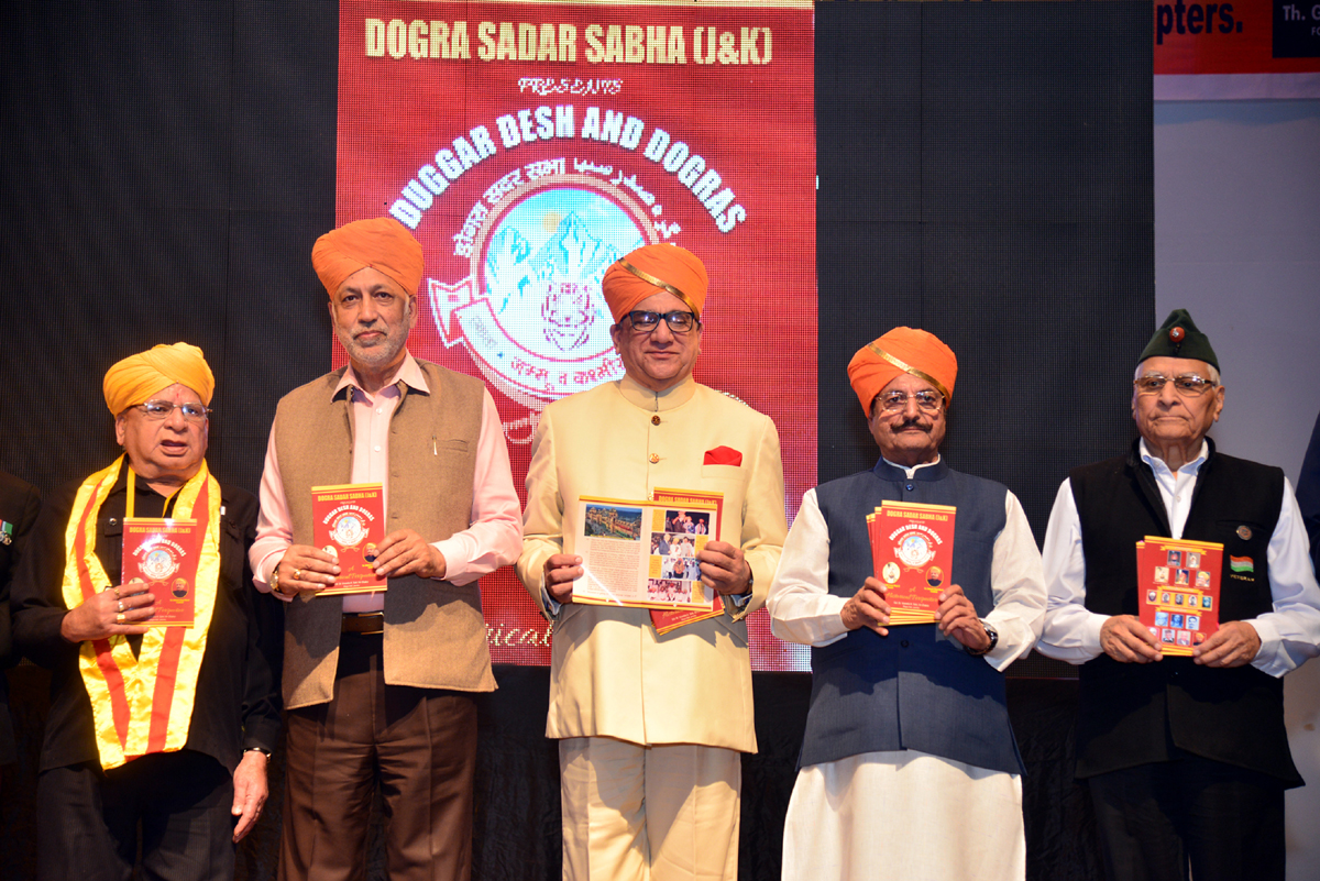 Former Lt Governor, Lt Gen Bhopinder Singh, DSS president G S Charak and others releasing documentry & brochure in Jammu on Saturday.