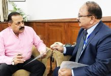 Union Minister Dr Jitendra Singh being briefed about Kathua Biotech Park project by National Project Construction Corporation (NPCC) Chairman, Manohar Kumar at New Delhi.