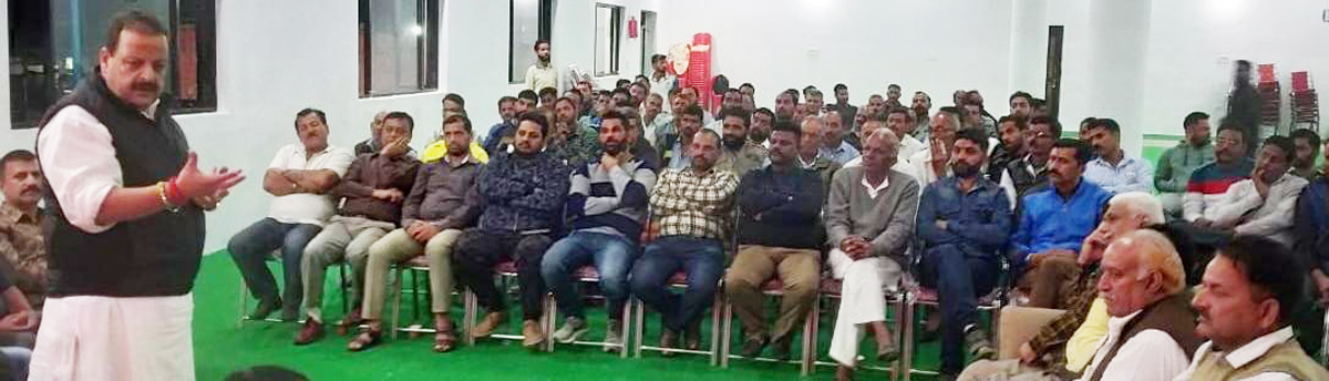 NC Provincial President Devender Singh Rana addressing prominent citizens in Nagrota Assembly segment on Tuesday.