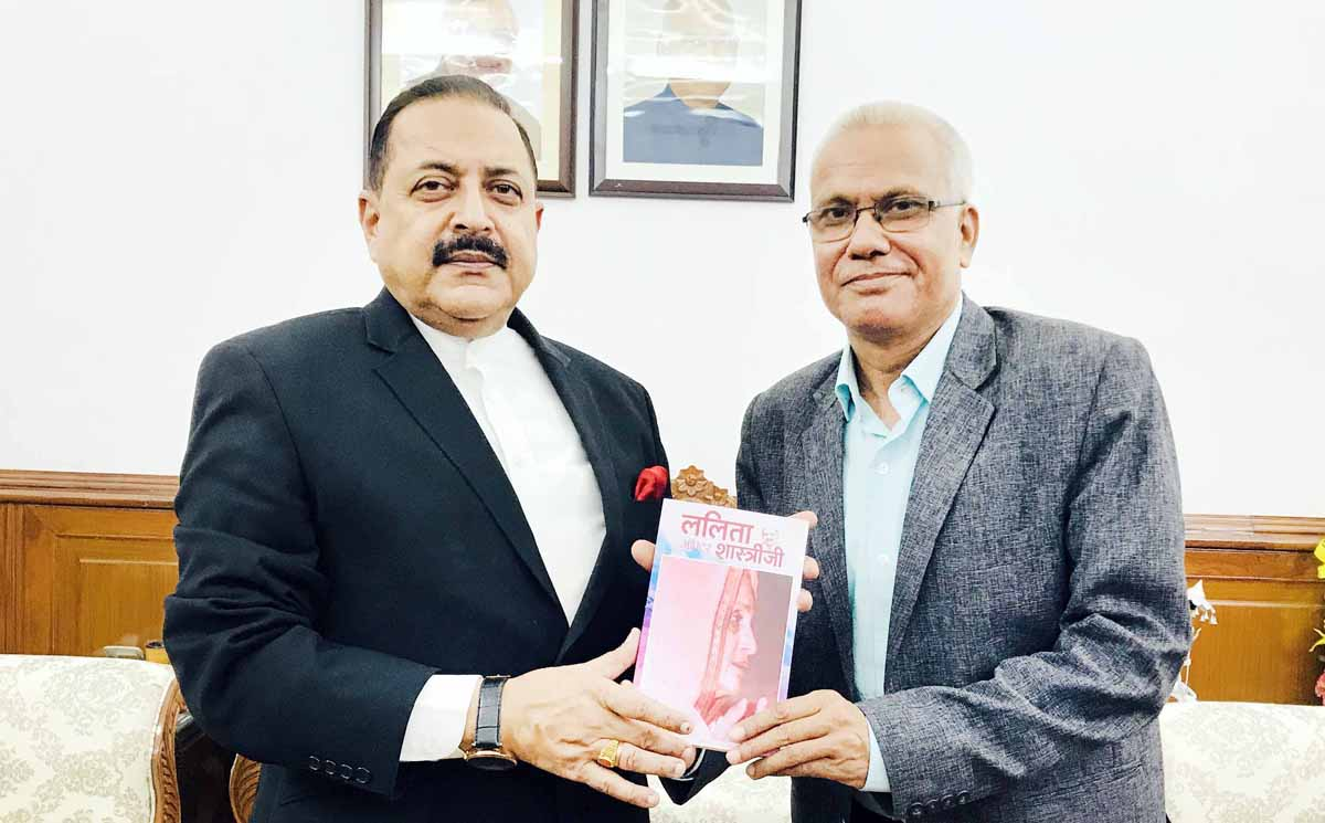 Union Minister Dr Jitendra Singh being presented the recently published, first-of-its-kind book on Lalita Shastri, wife of former Prime Minister Lal Bahadur Shastri, at New Delhi on Wednesday.