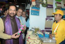 Union Minister for Minority Affairs, Mukhtar Abbas Naqvi visiting after inaugurating the Hunar Haat, at the India International Trade Fair, at Pragati Maidan, New Delhi on Thursday.