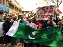 Activists of Dogra Front and Shiv Sena during a protest demonstration at Jammu on Sunday.