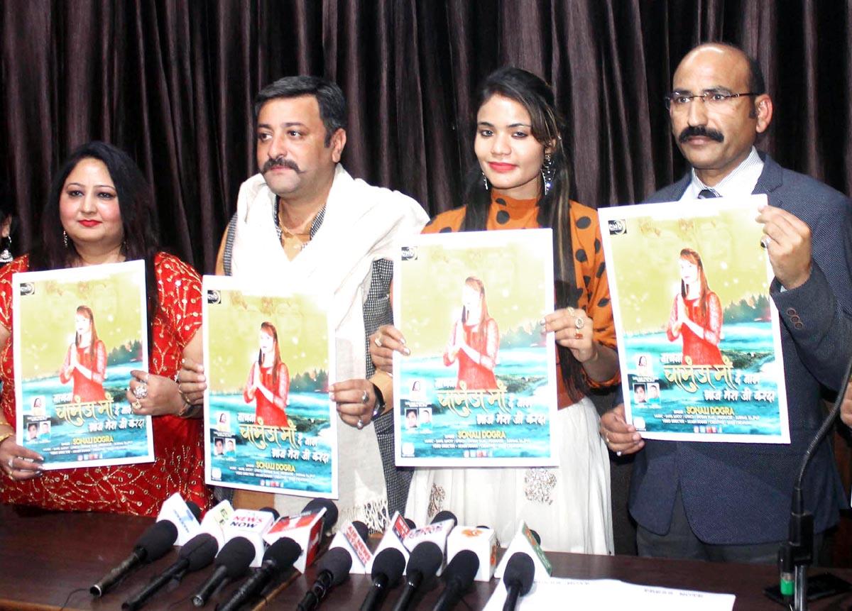 SSP Mohan Lal and Zorawar Singh releasing Sonali's Bhajan CD at Jammu on Saturday.