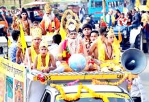 Shobha Yatra of Lord Vishwakarma being taken out in Jammu on Sunday. -Excelsior/Rakesh