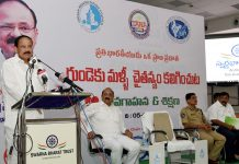 Vice President, M. Venkaiah Naidu addressing the gathering at the Cardio Pulmonary Resuscitation Camp, organised at Swarna Bharat Trust, in Vijayawada, Andhra Pradesh on Wednesday.