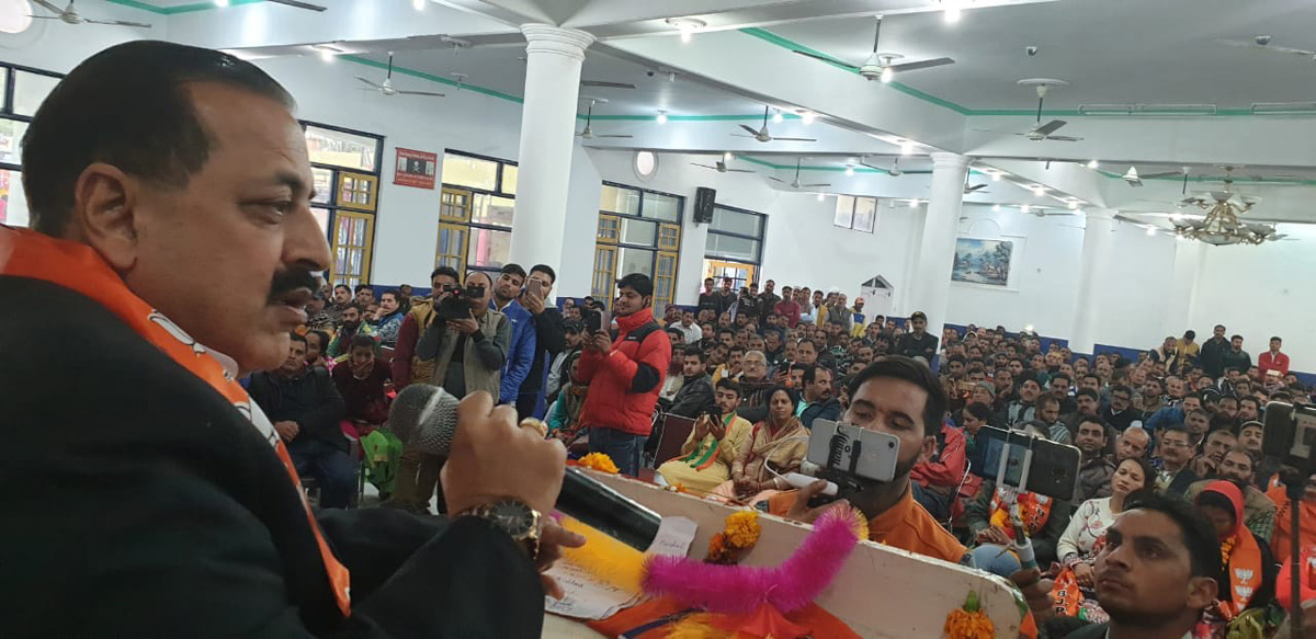 Union Minister, Dr Jitendra Singh addressing a BJP meeting at Reasi on Sunday. —Excelsior/Mengi