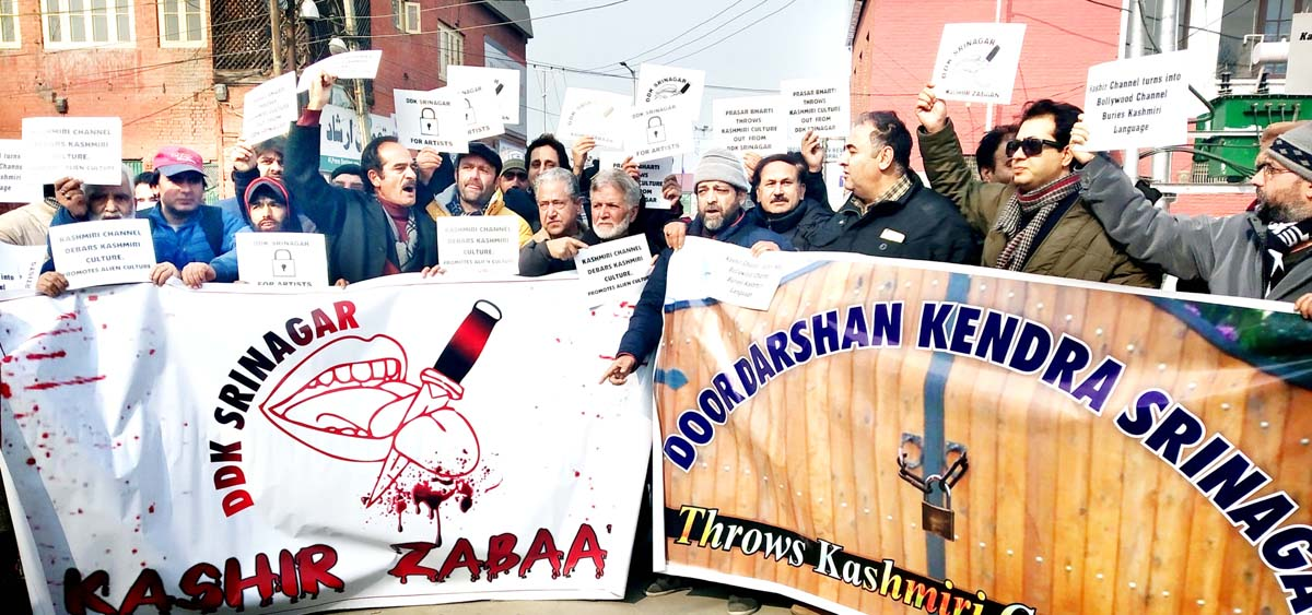 Doordarshan artists during a protest demonstration at Srinagar on Monday. -Excelsior/Shakeel