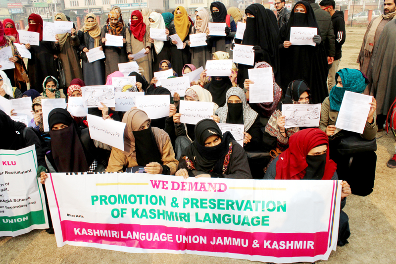 Members of Kashmiri Language Union during a protest in Srinagar on Thursday. — Excelsior/Shakeel