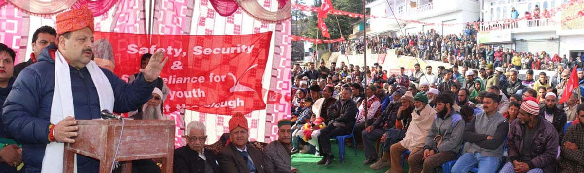 National Conference Provincial President Devender Singh Rana addressing party workers at Latti in Chenani on Sunday.