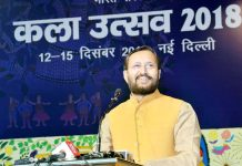 "Union Minister for Human Resource Development, Prakash Javadekar addressing the gathering at the inauguration of the ""Kala Utsav -2018"" (Festival of Arts), at Bal Bhavan, New Delhi on Wednesday."