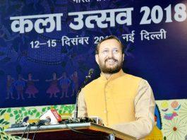 "Union Minister for Human Resource Development, Prakash Javadekar addressing the gathering at the inauguration of the ""Kala Utsav -2018"" (Festival of Arts), at Bal Bhavan, New Delhi on Wednesday."
