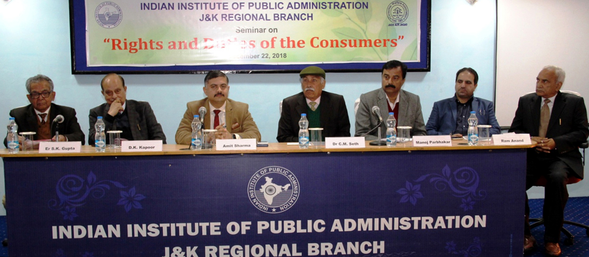 Amit Sharma and others during a seminar by IIPA J&K Regional Branch at Jammu on Sunday.