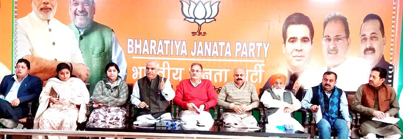 BJP leaders during a meeting at Jammu on Thursday.